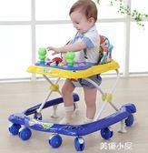 嬰兒幼兒童寶寶學步車多功能防側翻6/7-18個月手推可坐折疊男女孩QM『美優小屋』