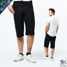 【NST Jeans】黑金編織印花 七分休閒褲(中高腰 鬆緊帶 寬版) 002(9482)大尺碼台灣製