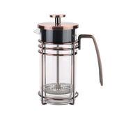 (超夯免運)手衝咖啡壺 法壓壺不鏽鋼家用法式衝茶器濾壓壺玻璃過濾杯泡茶壺