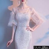 小晚禮服裙子2020新款仙氣質宴會生日女平時可穿高級質感高端【全館免運】