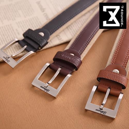 74盎司 皮帶 帆布配皮設計真皮皮帶 [Z-210]