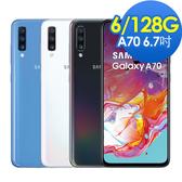 三星Samsung Galaxy A70 6/128G雙卡雙待 6.7吋熒幕指紋解鎖 3鏡頭手機 保固1年