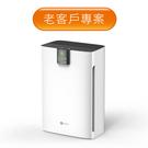 【老客戶優惠方案】BRISE 防疫等級空氣清淨機:抗敏·抗菌·抗空污三效合一