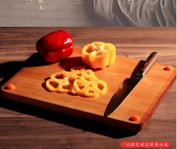 砧板 - 實木砧板家用大號案板 切水果搟面板耐用和面揉面板粘板 雙12快速出貨八折下殺
