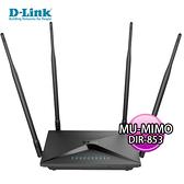 【限時至0331】 D-Link 友訊 DIR-853 Wireless AC1300 MU-MIMO Gigabit 無線路由器