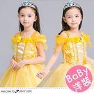 氣質公主黃色貼鑽蕾絲連身裙 洋裝...