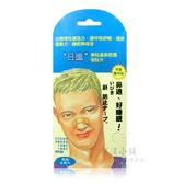 日進 鼻貼通鼻腔擴張貼片 膚色 6片入 (未滅菌)