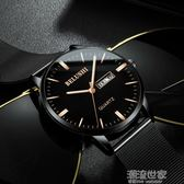 2018新款手錶男學生男士手錶運動石英錶防水時尚潮流非機械錶男錶『潮流世家』