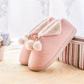 秋冬季女士棉拖鞋全包跟室內外居家保暖女毛毛拖鞋
