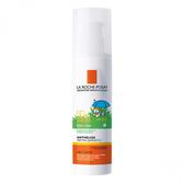 理膚寶水 安得利嬰兒防曬乳SPF50+ 50ml