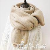 菠蘿圍巾女冬季韓版百搭學生雙面加厚日系小清新長款針織毛線圍脖 潔思米