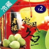 花蓮鶴岡文旦禮盒10斤/盒X2【愛買冷藏】