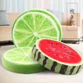 水果抱枕靠墊坐墊午休枕搞怪抱枕3D數碼印刷仿真創意抱枕西瓜抱枕 年貨慶典 限時鉅惠