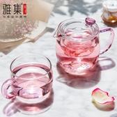 【玻璃濾壺】雅集顏品壺耐熱玻璃家用泡茶壺茶水分離迷你小茶壺過濾辦公花茶壺