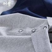 兩件裝日系潮牌翻領polo衫短袖T恤男夏季純色