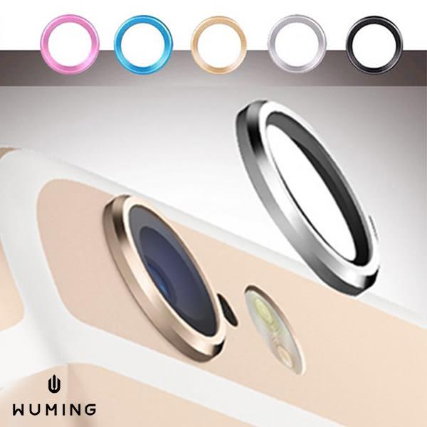 鋁合金 iPhone6 / Plus 鏡頭 保護圈 保護套 邊框 保護框 可搭 玻璃保護貼 i6 『無名』 H12106