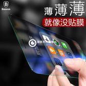 iphoneX鋼化膜蘋果X手機10水凝貼膜0.15mm超薄全屏覆蓋 Mqgu7