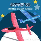 樂爾思手拋飛機泡沫戶外飛碟回旋模型拼裝航模滑翔機飛盤兒童玩具 NMS漾美眉韓衣