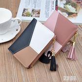 女士錢包女短夾時尚撞色拼接學生個性卡包兩折疊拉鏈錢夾皮夾小零錢包 LJ6003『東京潮流』