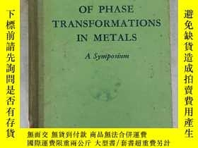 二手書博民逛書店the罕見mechanism of phase transfor