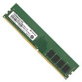 【免運費】Transcend 創見 DDR4-2666 16GB 桌上型 標準記憶體 TS2666HLB-16G