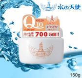 【即期特惠】水之天使-Q10保濕凝霜 150g