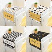 黑白北歐簡約棉麻滾筒洗衣機蓋布單雙開門冰箱多用蓋巾防塵罩QM    橙子精品