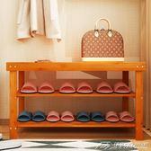 家用實木鞋柜換鞋凳竹子收納架組裝現代簡約防塵鞋架igo   潮流前線