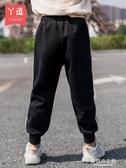女童褲子 女童秋裝褲子新款韓版兒童時尚洋氣中大童春秋裝休閒運動長褲 東京衣秀