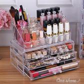 透明亞克力化妝品收納盒 抽屜式置物架桌面彩妝口紅首飾整理防塵中秋節促銷