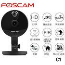FOSCAM C1 HD 無線網路攝影機