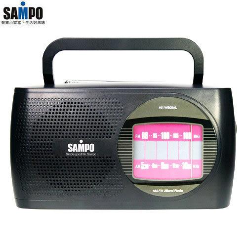 【多禮量販店】《SAMPO》聲寶手提收音機 (AK-W906AL)