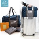 全館83折 旅行折疊便攜收納包旅行包男女大容量飛機短途行李包手提包健身袋