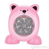 110V美規迷你暖風機辦公家用多功能暖風扇可愛小型取暖器電暖器  圖拉斯3C百貨