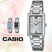 CASIO手錶專賣店 卡西歐  LTP-1238D-7A 女錶 指針表 不鏽鋼錶帶 強力防刮礦物玻璃 三折式錶帶