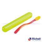 Richell日本利其爾 新型餵食用湯匙盒裝組