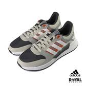 Adidas Run90s 米灰色 網布 運動鞋 男款 NO.B1074【新竹皇家 B42207】