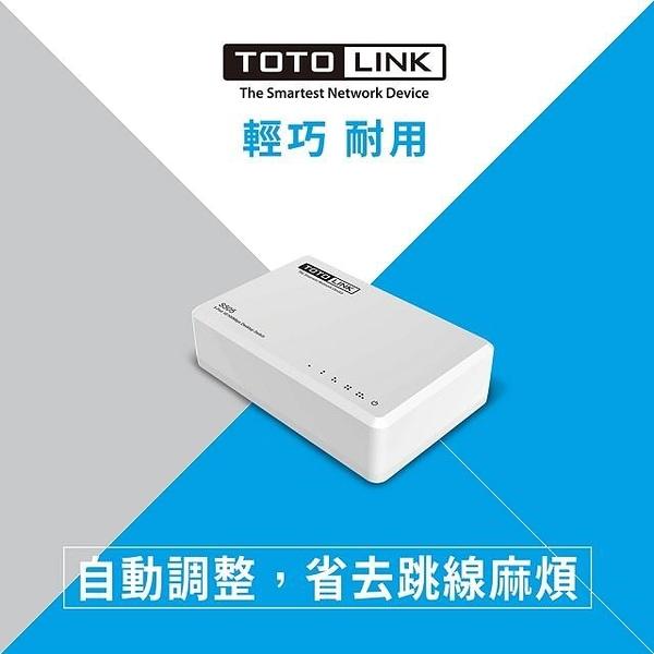 【南紡購物中心】TOTOLINK S505 5埠 家用迷你有線乙太網路交換器HUB