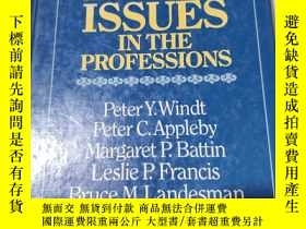 二手書博民逛書店ETHICAL罕見ISSUES IN THE PROFESSIO