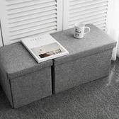 收納箱 長方形收納凳子儲物凳布藝可坐人換鞋沙發凳可折疊小凳子T
