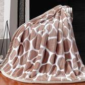 冬季珊瑚絨毯子宿舍學生單人加厚保暖床單法蘭絨毛毯被子雙人蓋毯