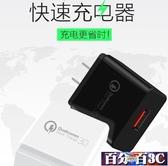 充電器 充電器數據線通用多用功能快充安卓蘋果手機二合一拖多頭一拖三 百分百