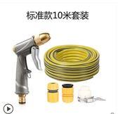 百卡得洗車水搶神器家用高壓水槍沖車洗車工具水槍頭水管軟管套裝