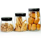 【無糖】密封罐玻璃瓶儲物罐食品收納罐子