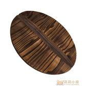 鍋蓋木匠手工健康環保杉木炒鍋蓋炭化木質鍋蓋  萌萌小寵