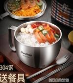德國KUNZHAN304不銹鋼泡面碗單個學生家用湯飯碗帶蓋筷套裝神器大 優樂美