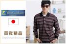 【大盤大】VERY Lakeland Onward  純棉100% 日本製 POLO衫 L號 細格紋 紳士 休閒 都會 百貨 精品