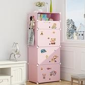兒童簡易衣櫃現代簡約嬰兒寶寶塑料小衣櫥出租房家用臥室收納櫃子 陽光好物