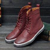 真皮中筒靴 雕花平跟-時尚休閒復古做舊男鞋子4色73kv68[巴黎精品]