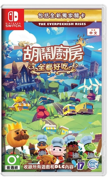[哈GAME族]3/23發售預定 NS 胡鬧廚房!全都好吃 中英日文版 收錄過去『煮過頭』的內容